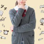 【切抜PSD】考える女子学生
