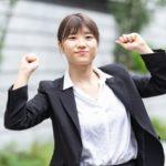 【ガッツポーズ・応援】新入社員・就職活動学生