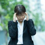 【頭痛・ストレス】新入社員・就職活動学生