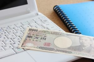 ノートパソコンと一万円