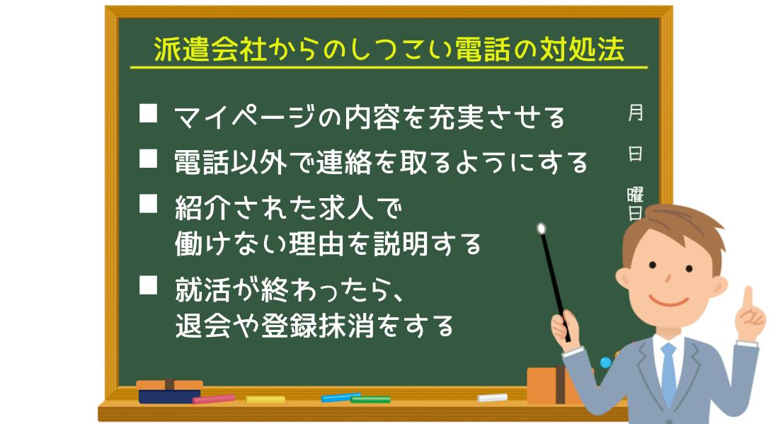 マイ テクノ ページ サービス