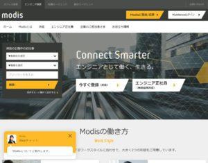 アデコ Modis ITエンジニアサイト