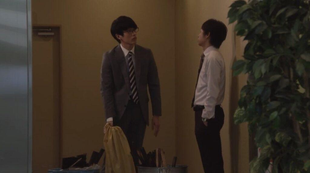 井手と三田